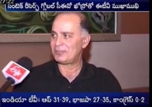 Dr. Khosro Khodayari being interviewed by ETV News on recent trip to Andhra Pradesh, India