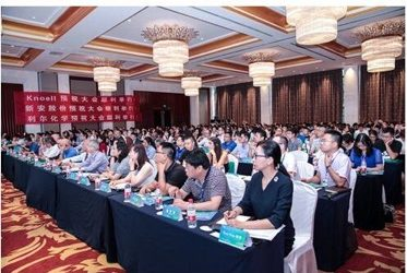 SynTech president addresses major Chinese workshop