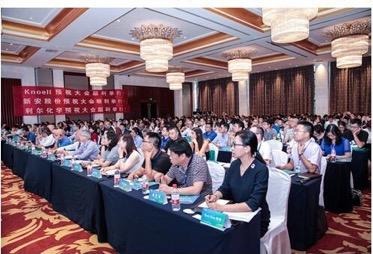 SynTech president addresses major Chinese workshop